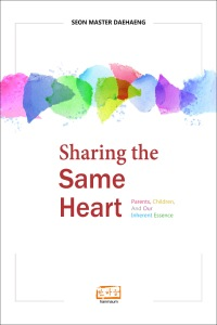 Sharing_ebook_1px