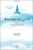 Touching the Earth_outline