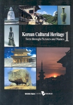 More (Buddhist) books about Korea – Wake Up and Laugh!