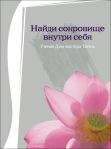 1-Russian_Border2-001