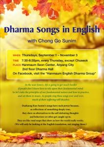 Dharma Songs Poster